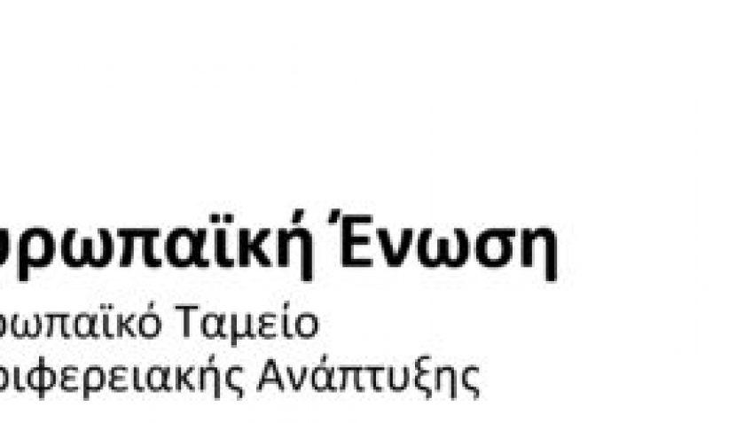 Κρουαζιέρες σε Ελλάδα & εξωτερικό!